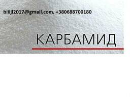 На экспорт. Карбамид, сера, нитроаммофос, аммофос, NPK