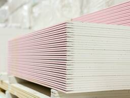 Fire Resistant Gypsum Board Made In Turkey