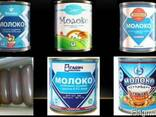 Масло сливочное, сыры и сгущенное молоко от производителя - photo 3