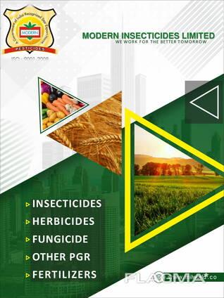 Производство пестицидов